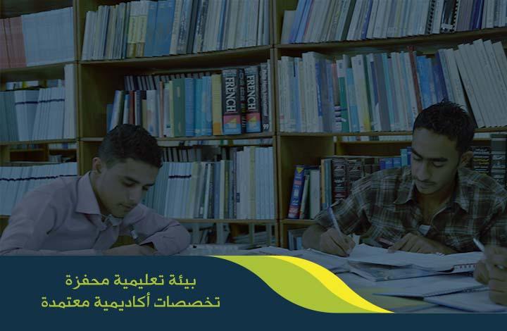 بيئة تعليمية