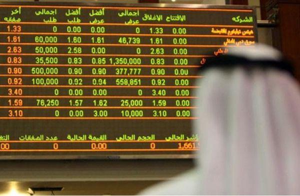 البورصات العربية تصعد بعد بيانات اقتصادية محفزة - University Journal