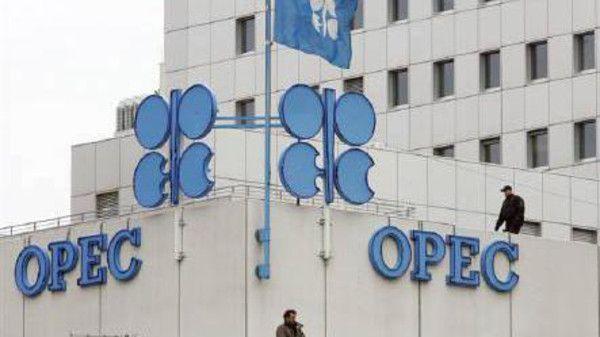 قطر: دول الخليج ستواصل الاستثمار في النفط - University Journal