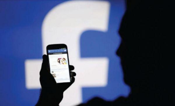 فيسبوك يُطلق ميّزة الصورة الشخصية المؤقتة - University Journal