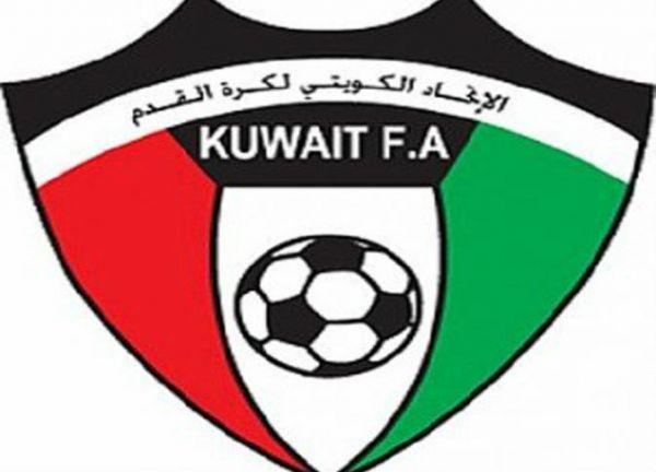 الفيفا يهدد بإيقاف الكويت بسبب التدخل الحكومي - University Journal