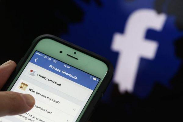 لماذا يستخدم موظفو فيسبوك خدمة انترنت بطيئة كل ثلاثاء؟ - University Journal