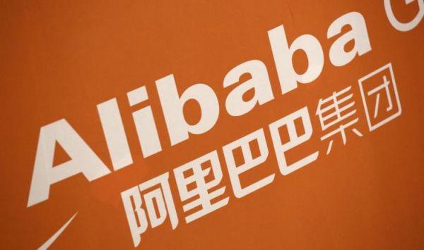 40% من مبيعات الصين على الإنترنت مزيفة - صحيفة الجامعة