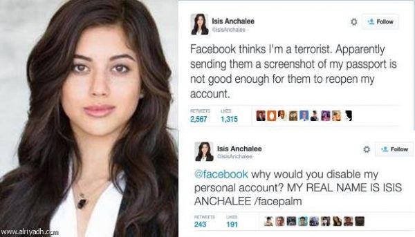«فيسبوك» يجمد حساب مستخدمة بسبب اسمها - صحيفة الجامعة