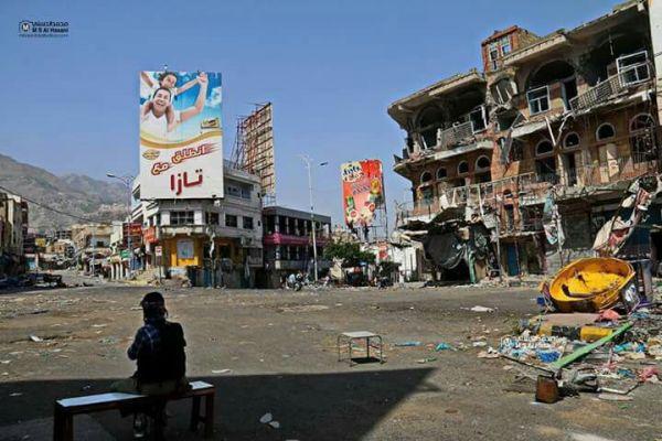 حروب المليشيا الانقلابية تدمر النشاط الاقتصادي في اليمن وسيدات الاعمال اكثر المتضررين - صحيفة الجامعة