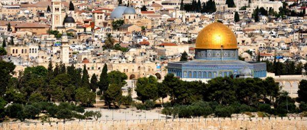 تطبيق إلكتروني «إسرائيلي» يخفي قبة الصخرة لصالح «الهيكل المزعوم» - University Journal
