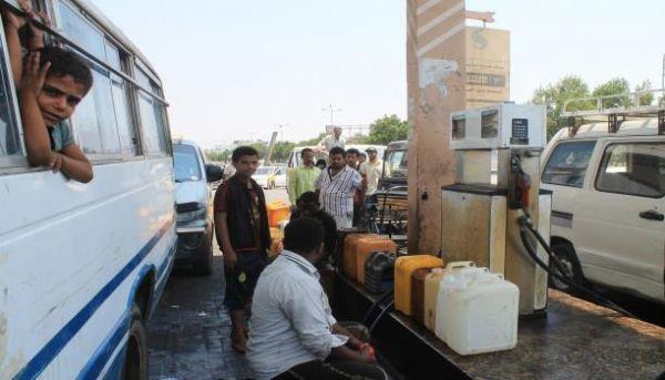 رفض يمني لقرار الحوثيين تحرير أسعار الوقود - صحيفة الجامعة