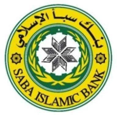 بنك سبأ الإسلامي يُدشن تقديم خدماته المصرفية بفرعه الجديد في بيت بوس - University Journal