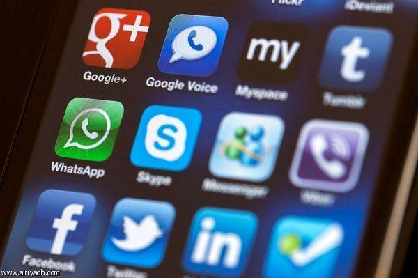 المغرب يوقف خدمات المكالمات الصوتية عبر الإنترنت - صحيفة الجامعة