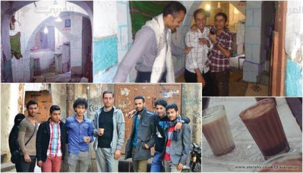 سمسرة وردة .. مقهى يمني عمره 220 عاما - University Journal