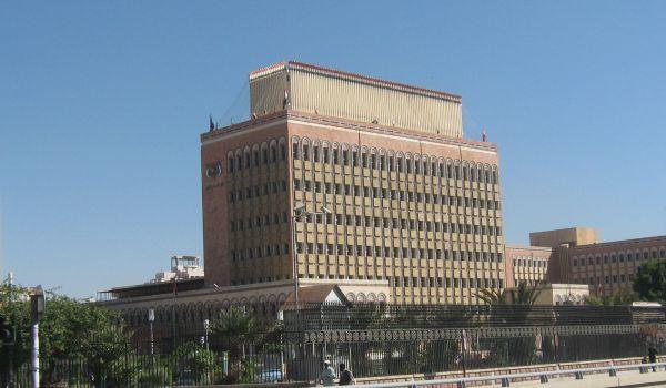 صندوق النقد العربي يؤكد دعمه لليمن - صحيفة الجامعة
