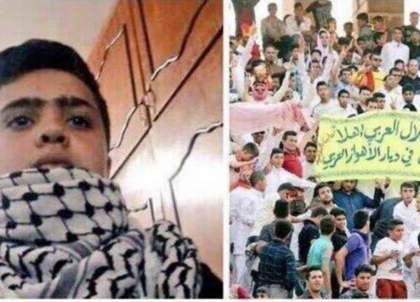 غضب سعودي بعد إعدام مشجع هلالي في إيران - University Journal