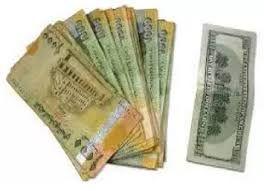 الريال اليمني يتهاوى مجدداً أمام الدولار