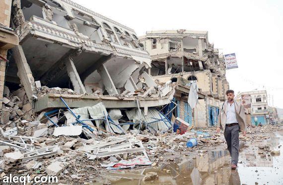 البنك الدولي يعلن استعداده للمشاركة في إعمار اليمن فور توقف الحرب