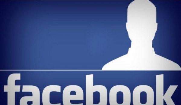 """رسميا.. """"فيسبوك"""" تطلق خدمة جديدة لاستعراض الصور - صحيفة الجامعة"""