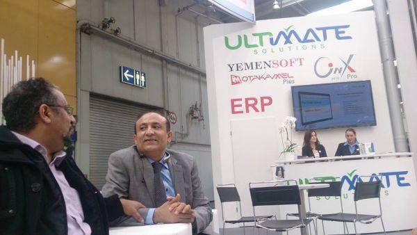شركة يمنية في تقنية المعلومات تدخل السوق الأوروبي وتنافس الشركات العالمية - صحيفة الجامعة
