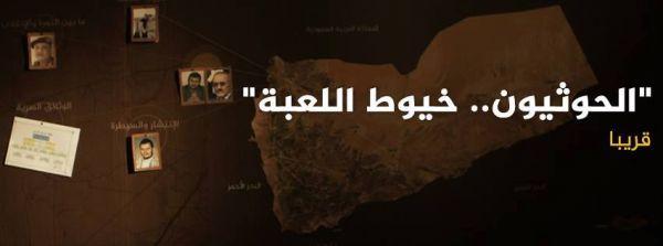 فيلم جديد يكشف بالوثائق اللحظات الاخيرة داخل الفرقة الأولى مدرع وقصة المقاتل الأخير - صحيفة الجامعة