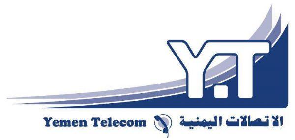 37 مليار ريال خسارة قطاع الاتصالات اليمنية بسبب الحوثيين منذ عام - صحيفة الجامعة