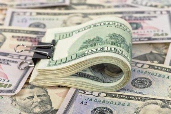 مركز دراسات يقترح تقديم دعم نقدي مباشر للبنك المركزي من قبل الخليج والدول الكبرى لمعالجة انهيار الريال