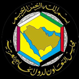 وزراء المالية بدول الخليج يعقدون يوم غد اجتماعاً استثنائياً بالرياض - صحيفة الجامعة