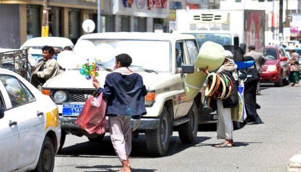 اليمن يترقب أموالا سعودية - University Journal