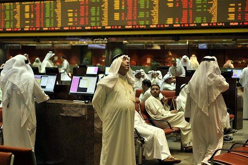 بورصة الكويت تغلق على انخفاض طفيف بعد خسائر في جلستها الصباحية - University Journal