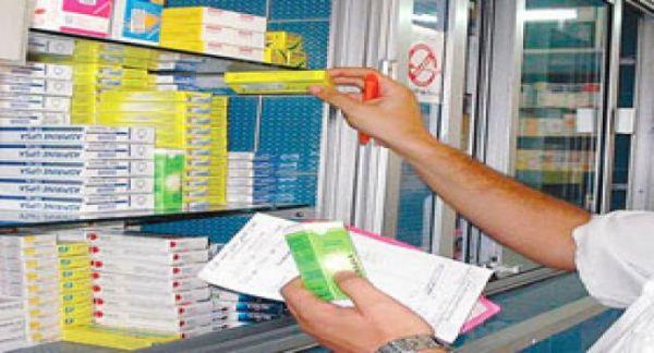 المركزي المصري يطرح 120 مليون دولار لتغطية استيراد الأدوية