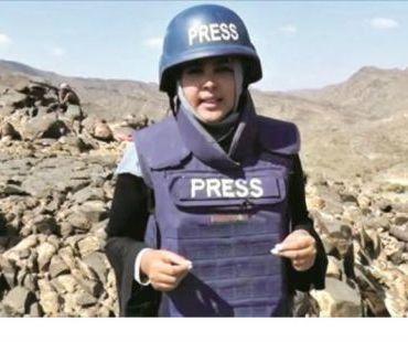 السلطات الأمريكي تمنع الزميلة «هديل اليماني» من استلام جائزة الشجاعة الصحفية - صحيفة الجامعة