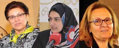 دور المرأة البحرينية يدعم مكانته البلاد في التنمية البشرية - صحيفة الجامعة