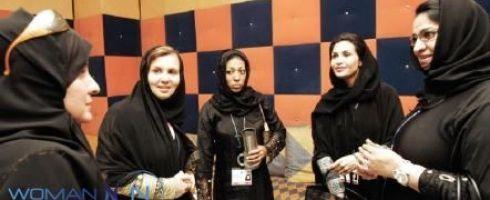 ضمن برامج تمكين المرأة سيدات الاعمال السعوديات يحصدن حوالي 87575 سجلا تجاريا - صحيفة الجامعة