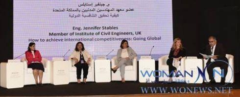 """مؤتمر """"المرأة البحرينية والهندسة"""" يوصي بتقدم المرأة في القطاع الهندسي - صحيفة الجامعة"""