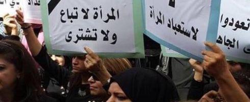 اعتراضات شعبية ضد تعديل قانوني يجيز تزويج القاصرات في العراق - صحيفة الجامعة