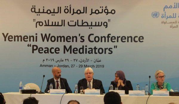 المبعوث الأممي يشدد على أهمية دور المرأة في تحقيق السلام - University Journal