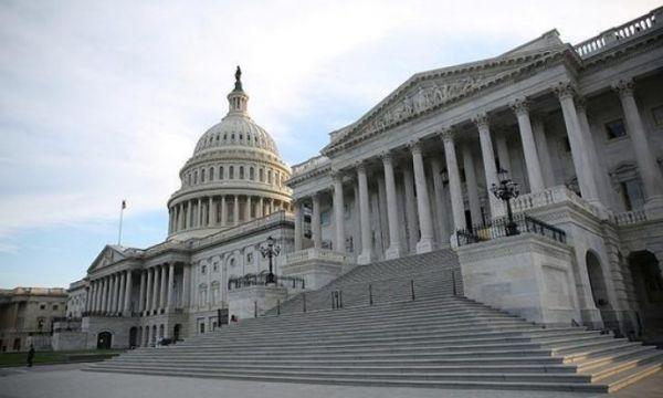 الكشف عن تسوية بقيمة 850 ألف دولار دفعها الكونغرس لـ5 مسلمين - University Journal