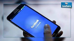 فيسبوك: تطلق خدمة لطلب وتوصيل الطعام و الوجبات - صحيفة الجامعة