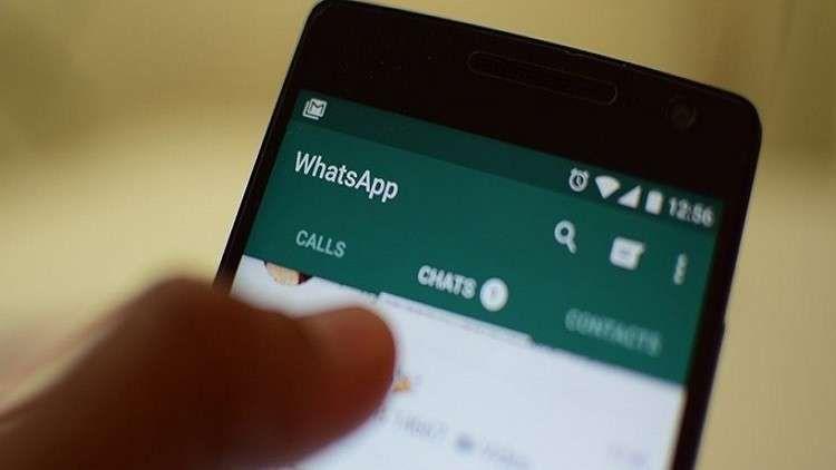 3 تطبيقات يجدر بمستخدمي واتس اب على أندرويد تنزيلها - صحيفة الجامعة