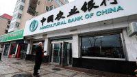 افتتاح أول بنك يقدم خدمات متخصصة للمسلمين في الصين
