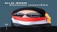 الروائي اليمني علي المقري يفوز بجائزة التنويه الخاص