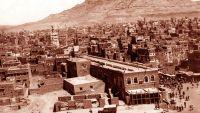"""""""صنعائي"""" .. أسرار المدينة ووجوهها المتعددة"""