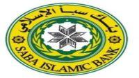 بنك سبأ الإسلامي يُدشن تقديم خدماته المصرفية بفرعه الجديد في بيت بوس