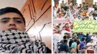 غضب سعودي بعد إعدام مشجع هلالي في إيران