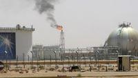 أسعار النفط تقفز 5% وتلامس 37 دولاراً