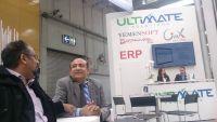 شركة يمنية في تقنية المعلومات تدخل السوق الأوروبي وتنافس الشركات العالمية