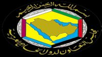وزراء المالية بدول الخليج يعقدون يوم غد اجتماعاً استثنائياً بالرياض