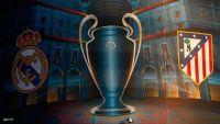 ريال مدريد وأتلتيكو.. نهائي الثأر والتاريخ