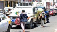 اليمن يترقب أموالا سعودية