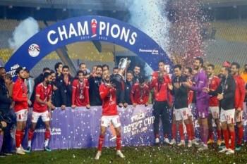 الأهلي بطلاً لكأس مصر للمرة 37 في تاريخه