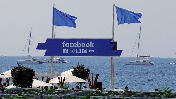 كيف تمنع فيسبوك من إخبار أصدقائك بموقعك؟