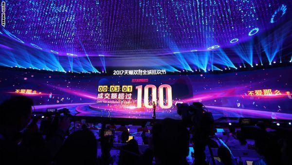 موقع صيني يحقق أرباحاً صاعقة وصلت إلى 25 مليار دولار في 24 ساعة - صحيفة الجامعة