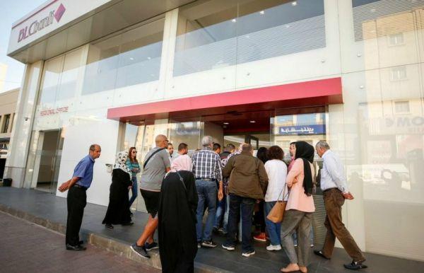 """لبناني غاضب يقتحم بنكاً بـ""""فأس"""" ليطالب بسحب أمواله (فيديو) - صحيفة الجامعة"""